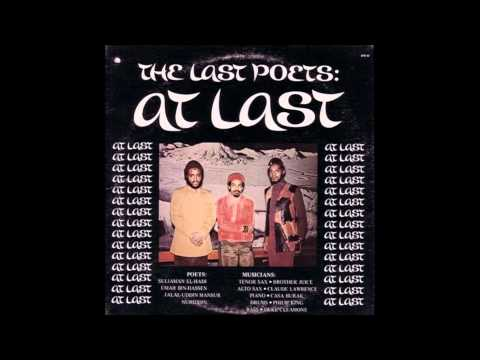 The Last Poets – The Courtroom  (1976)