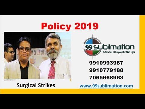 Surgical Strike of Entrepreneurship  Message to Nation   Entreprenuer   #Nationfirst