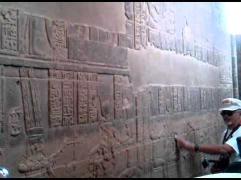 Ashra Kwesi Speaks @ The Temple Of Philae (Aset:Isis) 10